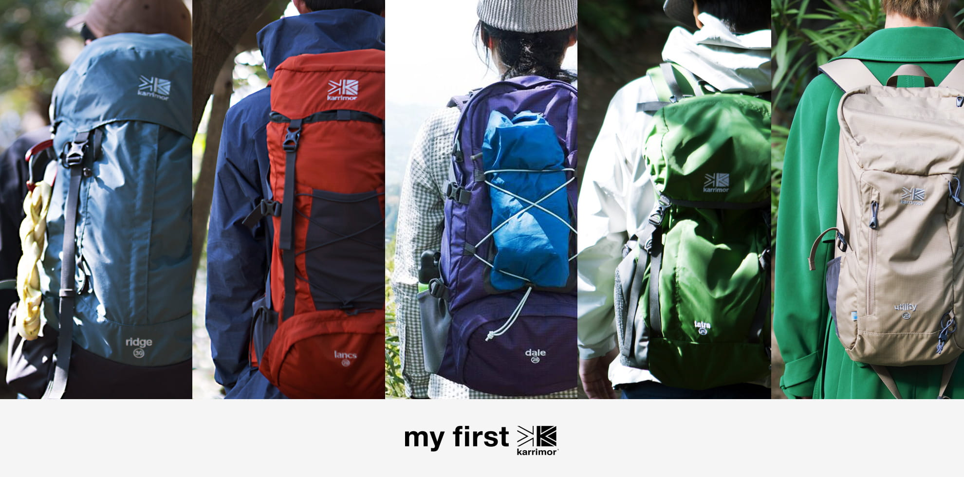 my_first_karrimor
